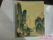 佳士得2015秋季拍卖 中国近现代书画....