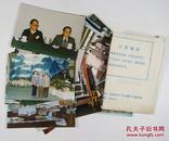 VZD16021911中国科学院1991年学部会议摄影照片二十三枚(收诸多著名老院士)