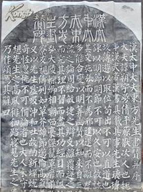 唐朝时山东地图