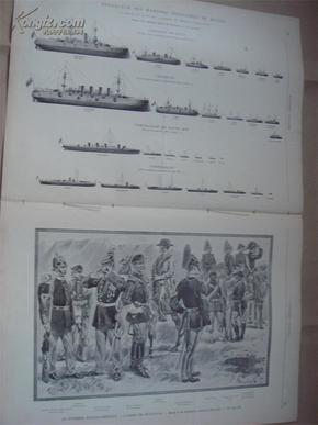 Je版画 老画报,1898年法国画报,中国概念版画2幅 1.在旅顺港操练
