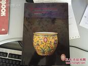 《云南典藏2014秋季艺术品拍卖会-古董珍玩、中国书画(一)》