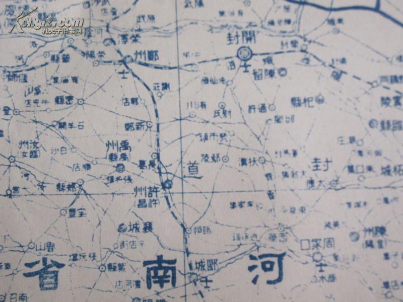 日军侵占中国地图 侵占中国地图 俄罗斯侵占中国地图