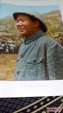 毛主席照片集 200页全 未装订本,却第一张,和第74张