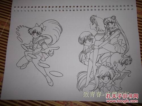 美少女战士 填色册 涂色本 简笔画 描图绘本 卡通画本 大本-d图片