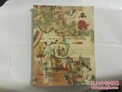 阿姆斯特丹苏富比1995年5月18日19日《中国和日本的瓷器和工艺品》内页有点水疤不影响阅读