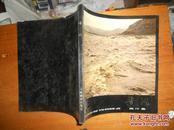 黄河:图片集