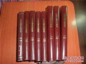 中國邊疆史地研究 季刊 精裝合訂本 1993年1994年1997年1998年1999年2001年2002年2003年 1-4期全 共8本和售 包郵