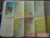 """""""地图: 厦门旅游图 最新版 1987年12月"""