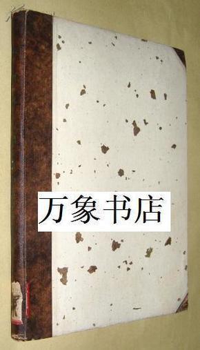 限时特价   洪涛生 德译西厢记选 Der Blumengarten  木刻插图  精装16开本  一版一印