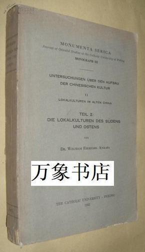 Eberhard  艾伯哈 :  Lokalkulturen im Alten China: Teil 2, Die Lokalkulturen des Sudens und Ostens