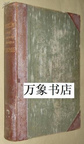 Franke 福兰阁  Ostasiatische Neubildungen 东亚新貌  1911初版 皮脊精装本
