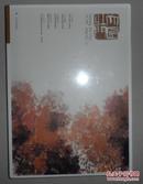 保证正版 大匠之门(6)    ISBN:9787549412792