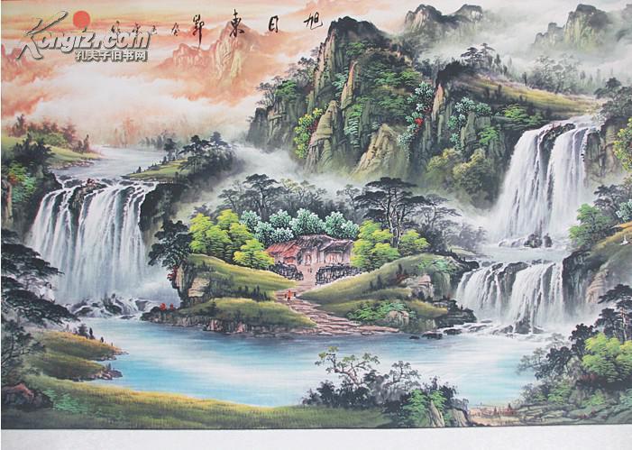 四尺元宝山招财山水画---聚宝盆----靠山图