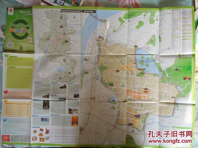 【图】南京市旅游地图【一全开英文版】图片