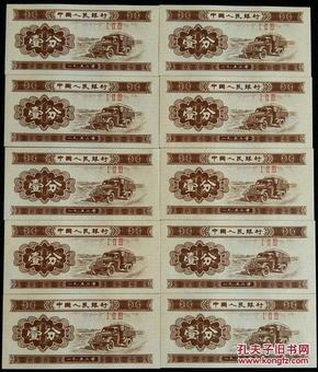 1953年金卡车1分纸币3罗冠共10张,银行早期纪念号123【稀少冠】人民币收藏【全新保真】