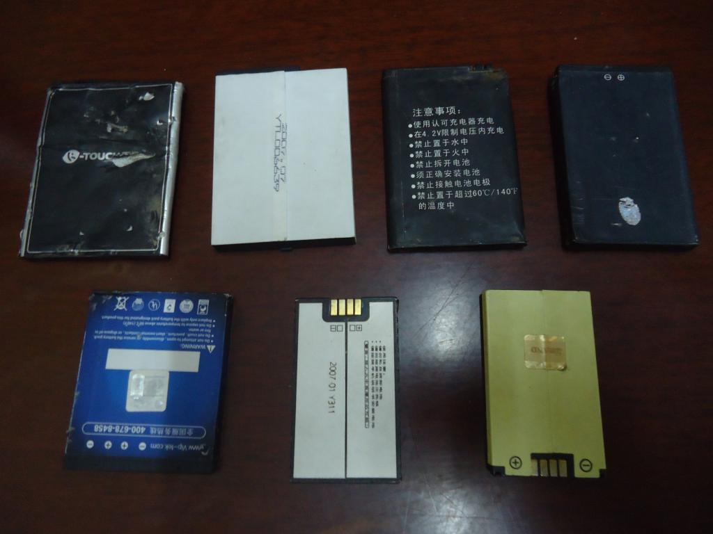 【图】七块手机锂电池(适配摩托罗拉t720等)图片
