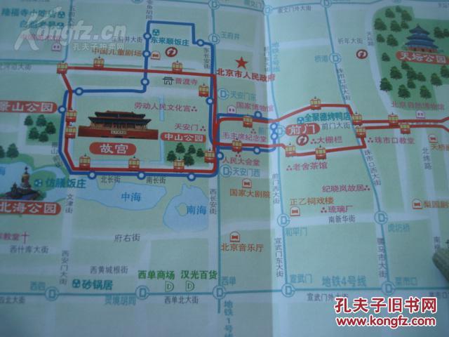 封面手繪北京十一景 2開獨版北京地圖 北京市地鐵線路圖 北京旅游集散