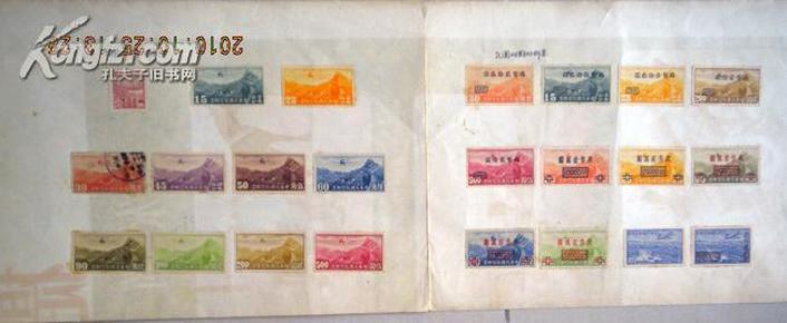 雕刻版邮票收藏~~~~~~~~~~中华民国航空邮票 改值航空邮票 军邮【共计23张民国雕刻版改值邮票,十分珍贵】民国邮票