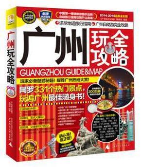 中国最值得带孩子玩的100个地方--库鑫永合_简玩法射击游戏四指手机图片