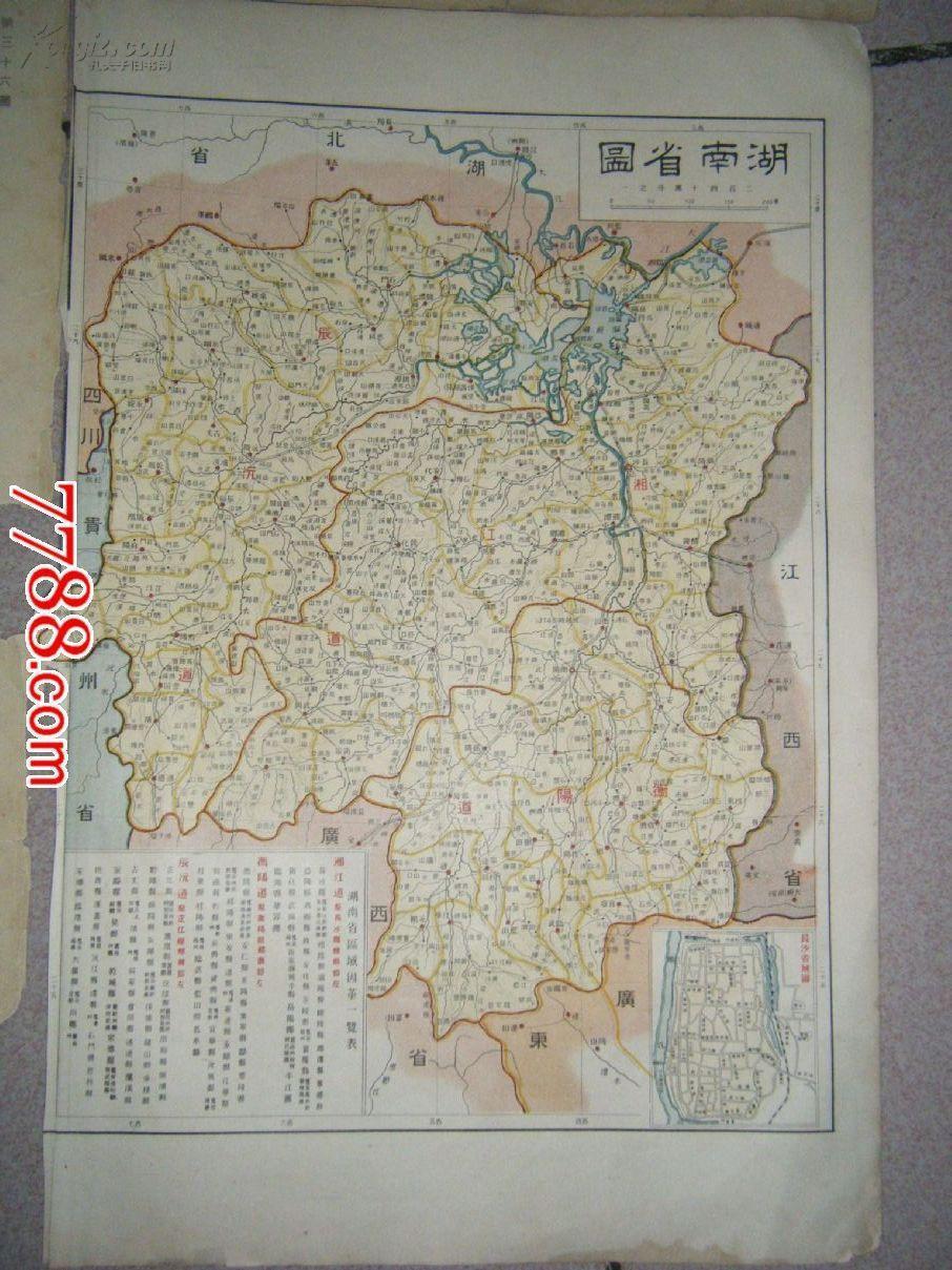 民国初期军阀地图图片