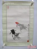 吳作人    國畫 作品一幅    尺寸28*46厘米自鑒