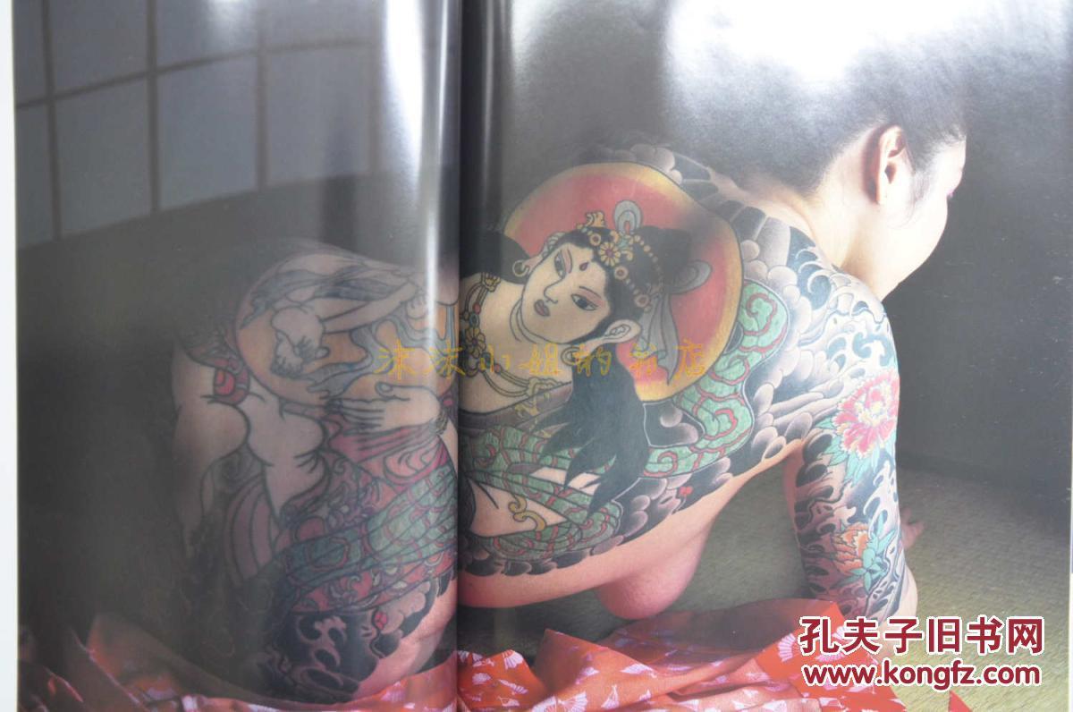 刺青 纹身 1200_796
