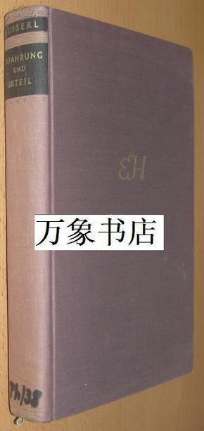 国图上图无藏!  Husserl  Erfahrungen und Urteil 胡塞尔 经验与判断  1939年初版精装本 一版一印  馆书品好  存世量不到200本