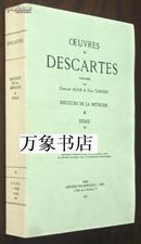Descartes  :   Discours de la Methode et Essais. Oeuvres Completes Tome VI 笛卡儿全集 方法谈  最权威版本  POD