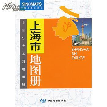 永泰县城关地图