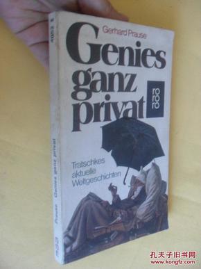 德文原版      Genies ganz privat.  Tratschkes aktuelle Weltgeschichten.Gerhard Prause