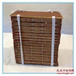 老印谱全套四集共16册:匋斋藏印(端方收藏的印集 后配夹板)