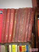 解放军画报(合订本)1951年(创刊)-1959年共九本