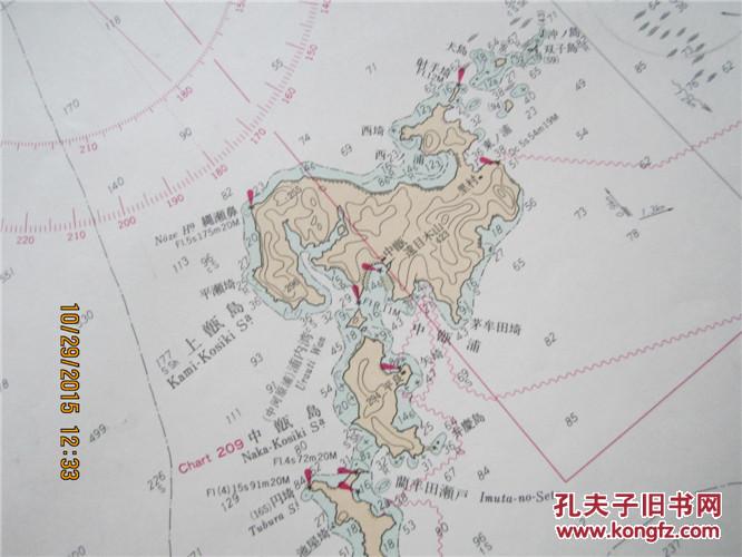 超大版 日本航海地图 108*76 【213#】平户岛至獣岛列