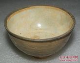 宋代   益阳窖(羊舞岭窑)   青白釉  茶碗  [高5.75cm径8.55cm]