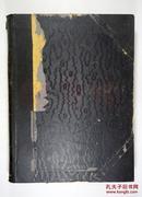 1930年《CHINA CRITIC(中国评论周报)》硬精装一册 南京鼓楼时事月报社印(内贴有光华大学图书馆藏书票)LZD16031003