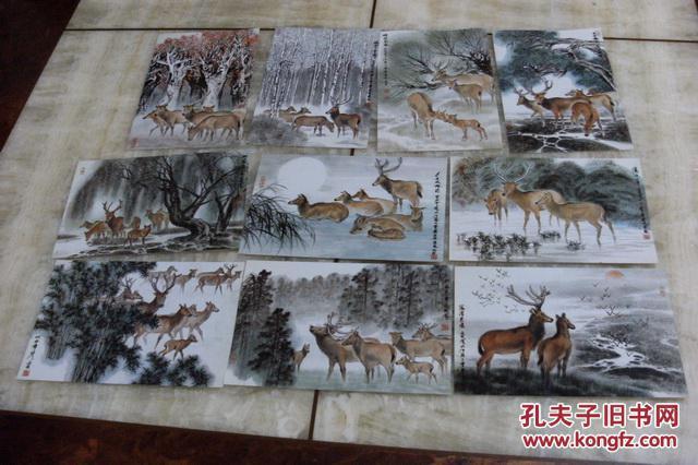 明信片:施永成动物画 麋鹿(10张 有函套 1994年12月1版1印 印数4千册