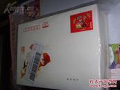 2016年最新的2.40元邮资封 生肖猴邮票(带兑奖号)100个合售中国邮政