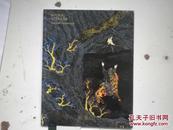 苏富比 IMPERIAL INTERIORS HONG KONG 7 OCTOBER 2015(皇宫布画)