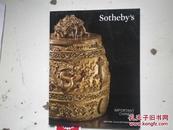 纽约苏富比2015秋季 IMPORTANT CHINESE ART 重要的中国文物