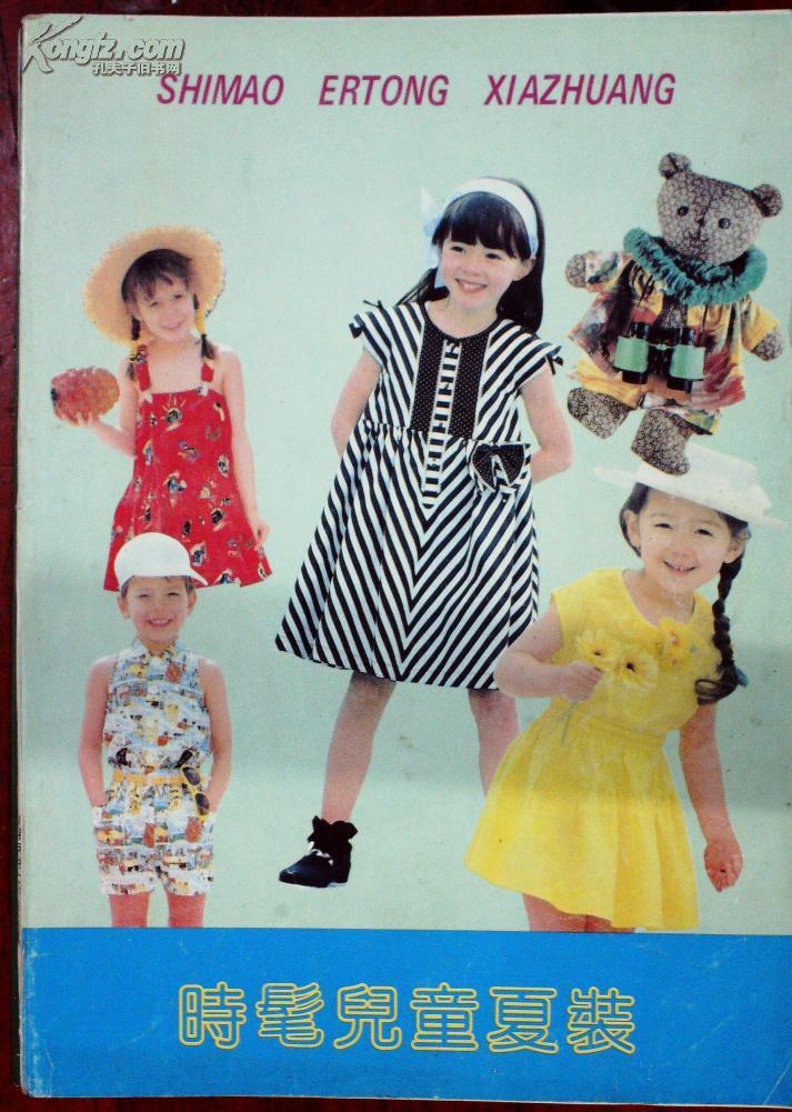 【图】时髦儿童夏装(内附裁剪图)
