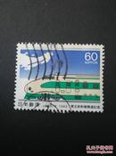 日邮·日本邮票信销·樱花目录编号C927  1982年东北新干线开通纪念 全套两枚,这是第一枚(图片实拍)