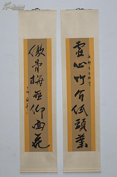 广东省书法家协会副主席,广州市美术家协会副主席图片