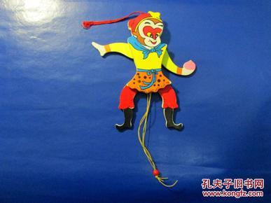 孙悟空 提线木偶
