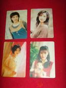 1995年历卡·四大女星(周慧明、李嘉欣、王菲、张敏)4张·稀缺卡