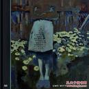 当代绘画家 Uwe Wittwer: Paintings:乌韦.韦特沃 画集