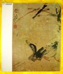 《17至19世纪中国传统绘画与书法展》/1985年法国巴黎画展图录,80余幅插图/塞努齐博物馆