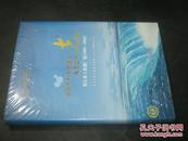 国水利水电建设集团公司志-夹江水工机械厂卷(1966-2006)