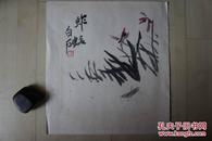 齐白石木板水印画(32*43CM):蚱蜢兰花