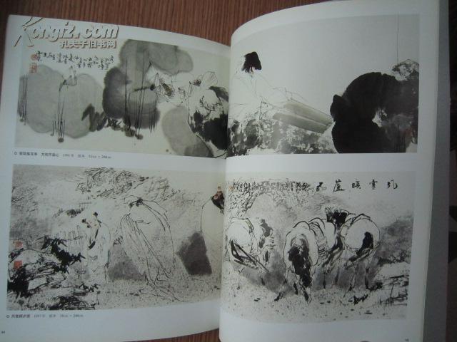 王西京画集《当代中国人物画坛10名家--王西京作品》大16开图片