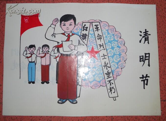 【图】幼儿园故事教育挂图·清明节
